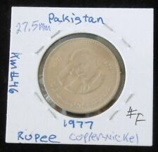 SET OF TWO 1977 (COMMEMORATIVE ISSUE) UNCIRCULATED PAKISTAN 1 RUPEE COINS (E&F)