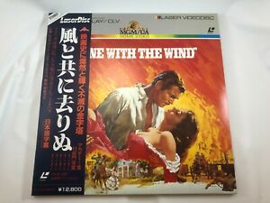 Gone with the Wind Laserdisc; Japan Import