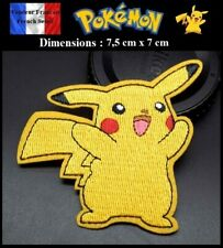 Écusson Brodé Thermocollant NEUF ( Patch Embroidered ) - Pokémon Pikachu (Ref3)