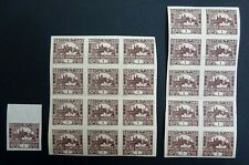 CZECHOSLOVAKIA 1919 Hradcany at Prague Imperf 1h Brown Blocks Mint MNH.