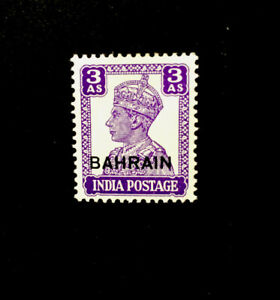 Bahrain GV1 1942-45, 3a bright violet sg 45 M/M