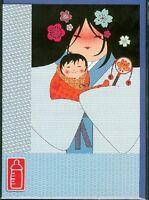 Carte de voeux naissance bébé garçon kokeshi