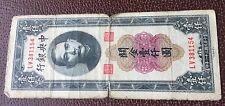 China , 1000 Yuan