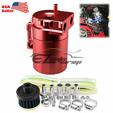Red Aluminum Engine Oil Catch Reservoir Breather Tank Can Cylinder Filter #3