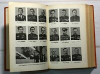 Military history book Vintage Book WWII Front Commander's Notes Russian book