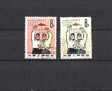 China  Taiwan Asia  -  POSTAL USED COLOR VARIETY STAMPS   LOT (CH 65)