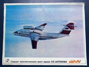 1988 Transport Aircraft AN-74 Antonov Aviation Original Russian Soviet Poster