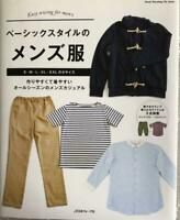 Easy Sewing for Mens Basic Style Clothes Japanese Sewing Pattern Book Japan