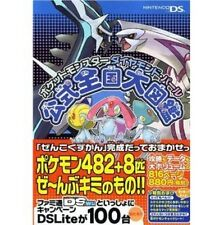 Pokemon Diamond & Pearl Official National Encyclopedia Book / DS