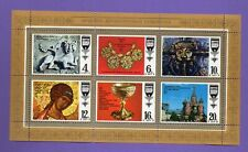 RUSSIA RUSSLAND BLOCK OF 6 STAMPS 1977s MNH 954