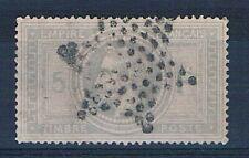A0069 - TIMBRE DE FRANCE - N° 33 Oblitéré Cote:1150€