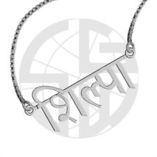Sterling SILVER Handmade Name Necklace with ANY Name in MARATHI of your choice
