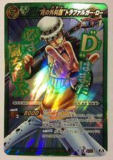 Carte One Piece Miracle Battle Carddass Super Oméga OPS05-07