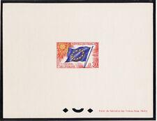 épreuve de luxe  service conseil de l'Europe 0,30  1965   num: S 30
