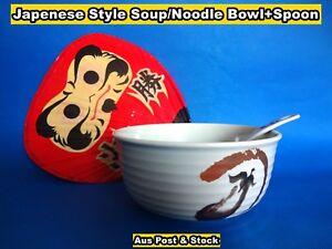 Japanese Soup Bowl / Noodle Bowl+Spoon 2 pcs/Set (Z24+Z14) NEW