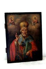 Peinture Icone huile sur panneau Saint Nicolas XIXe Siècle