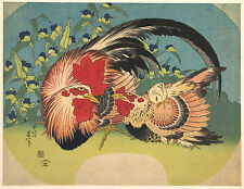 Japanese Print Reproductions: Rooster, Hen & Chicken - Hokusai - Fine Art Print