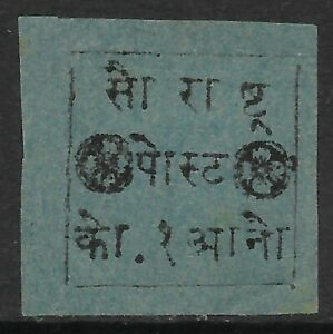 STAMPS-INDIA-SORUTH. 1868. 1a Black on Azure. Official Reprint on Wove Paper.
