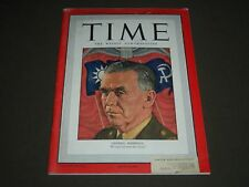 1946 MARCH 25 TIME MAGAZINE - GENERAL GEORGE MARSHALL FRONT COVER - O 7772