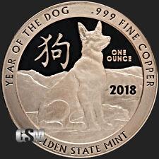 Lunar New Year - Year of the Dog -  1oz .999 BU copper round