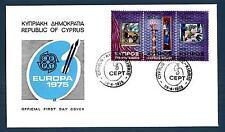 CYPRUS - CIPRO - 1975 - BUSTA - FDC - Europa. Dipinti