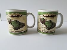 Maui Map Coffee Mugs set 2 Hawaiian  Maui No Ka Oi Hawaii Islands Made For ABC