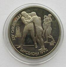 Rusia 1 rublos 1991, olímpico juegos de verano 1992 en barcelona-anillos, pp