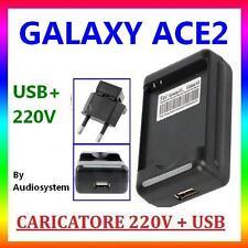 CARICATORE DESKTOP PER PILA SAMSUNG GALAXY ACE 2 i8160+PRESA USB RETE DA TAVOLO