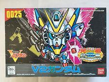 BB Ganso SD Gundam No. 0025 V2 Gundam Plastic Model Kit by Bandai (Super Rare)