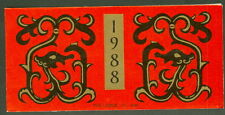 CHINA PRC #2131a Complete booklet, Scott $55.00