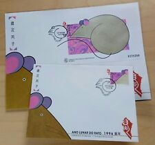Macau 1996 Zodiac Series Lunar New Year Rat Stamp + S/S FDC 澳门生肖鼠年邮票+小型张首日封
