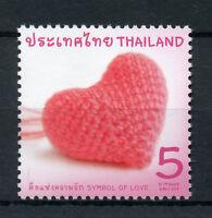 Thailand 2018 MNH Valentines Day Symbol of Love Hearts 1v Set Stamps