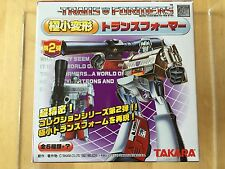 Transformers G1 2004 WST THRUST MIB takara series 2