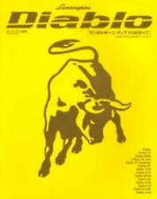 All About Lamborghini Diablo book VT SE 30 GT GTR SC SVR GT2 Jota