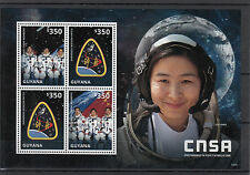 Guyana 2014 MNH CNSA China Space Program 4v M/S I Shenzou Mission Patch Liu Yang