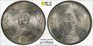 ROC silver Memento dollar ND(1927) L&M-49 uncirculated PCGS MS63+