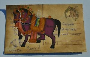 AN OLD RAJASTHAN MINIATURE PAINTED INDIAN POSTCARD OF A HORSE NO 00014