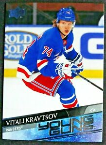 2020-21 Upper Deck #243 Vitali Kravtsov YG ROOKIE CARD**FREE COMBINED SHIP
