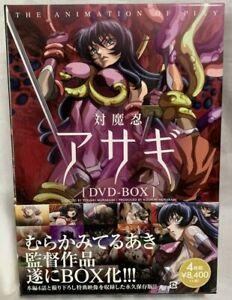 Taimanin Asagi DVD-BOX PIXY Anime Girl Ninja  Used