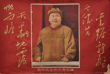 """38""""chinese Silk Satin Congratulations maozedong Wanshouwujiang Longevity Thangka"""