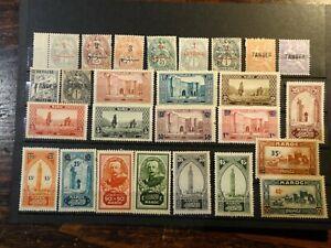 Timbre France colonies Française lot de timbres Maroc neuf **/* cote 92,80€