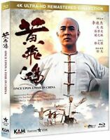 Once Upon a Time in China [New 4K UHD Blu-ray] 4K Mastering, Rmst, Asi