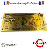 Carte Pokemon Billet de 10000 Yen Gold / Card Carddass / Japan Banknote Pikachu