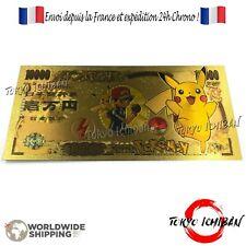 Carte Pokemon Billet de 10000 Yen Gold / Card Carddass / Japan Banknote Pikachu