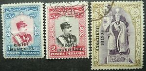 """MIDDLE EAST 1935 """"POSTE AERIENNE"""" OVERPRINTED AIRMAIL STAMP SET - USED"""