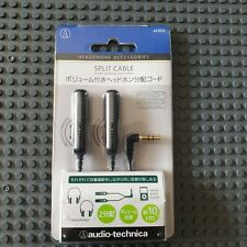 AUDIO TECHNICA AT351L HEADPHONE SPLIT CABLE , USE 2 HEADPHONES