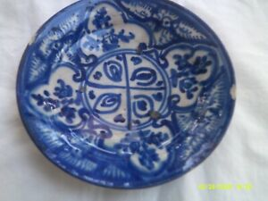 """Middle Eastern/Persian Style Blue & White 7.5"""" Dia./Shallow  Bowl-AS IS/AS FOUND"""