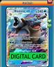 Blastoise GX - 35/214 Unbroken Bonds PTCGO Online Digital Card