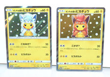 Rare 2x Quantity Pokémon Individual Cards
