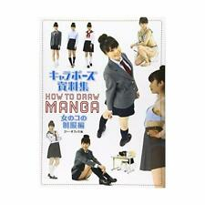 Databook of How to Draw Japanese Manga Characters Posing [School Girl Uniform ]